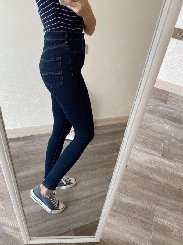 Jack Wills Lacivert Skinny Jean