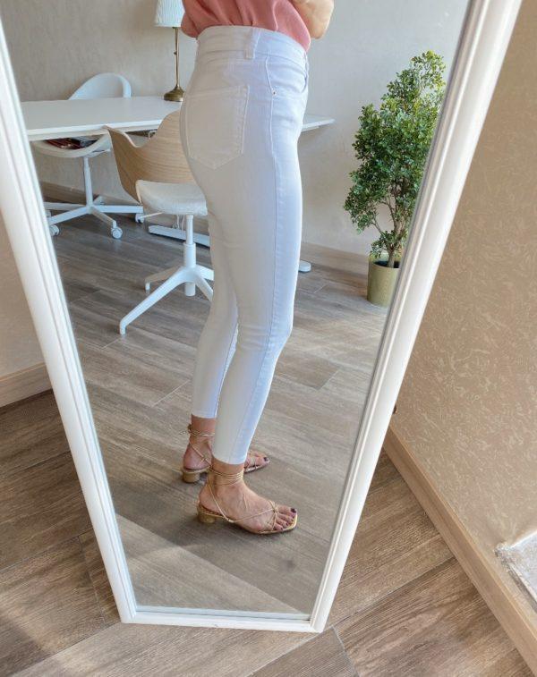 Topshop Beyaz Skinny Jean