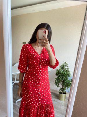 Kırmızı Puantiye Elbise